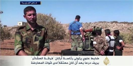 Lieutenant Hussein Al-Ahmad-2