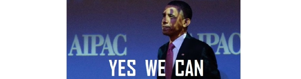 Obama-AIPAC-yes-we-can-990x260