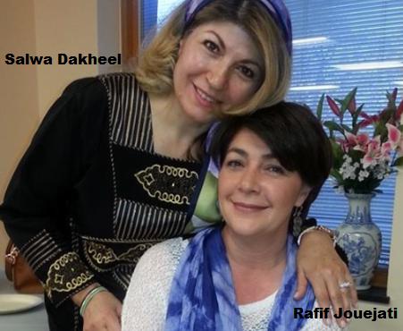 Rafif and Salwa
