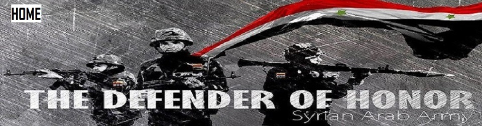 SAA-defender-of-honor-990X260-H