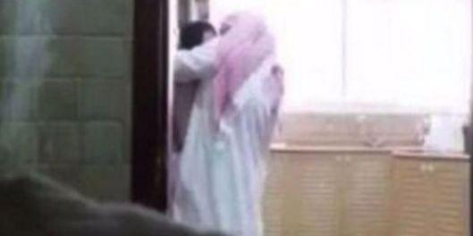 wahabi-pervert