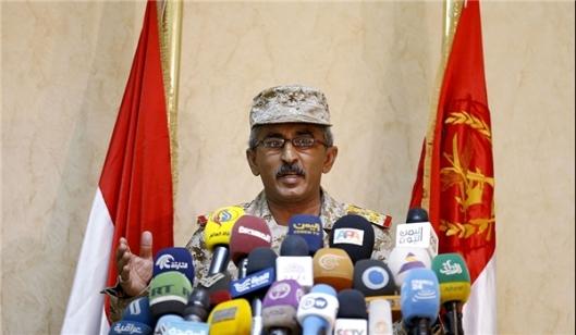 yemeni-Army Spokesman