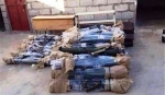 illegal-weapons-in-irak