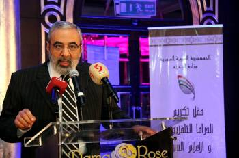 Syrian Information Minister Omran al-Zoubi honors journalists (1)