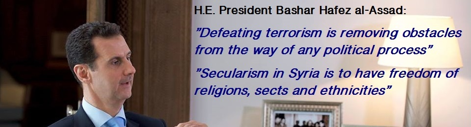 Removing terrorism?