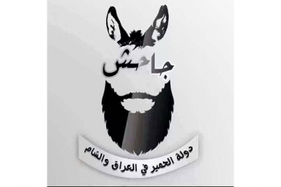 Daish becomes Jahish – The state of donkeys in Iraq and Syria