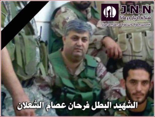 This Syrian hero Farhan Shaalan also martyred in #Jaramana attack. RIP