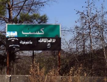 military operations north Latakia (15)