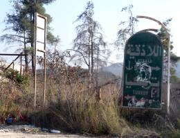 military operations north Latakia (31)