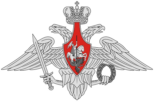 Ministry of Defence-529