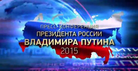 putin-end-2015-speech-2