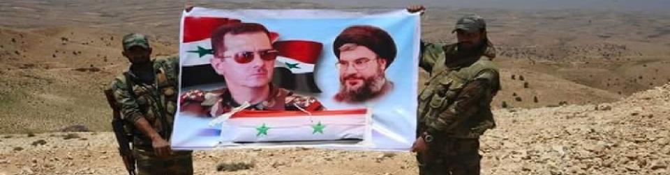 SAA-Hezbollah-990x260