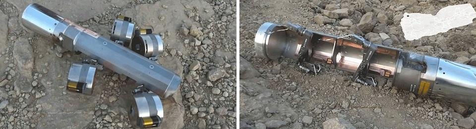Saudi-ClusterBombs-on-Yemen-990x260