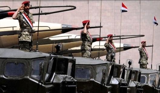 Yemen Ballistic Missile-2