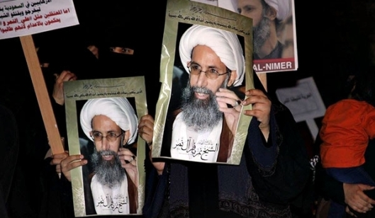 Ayatollah Sheikh Nimr
