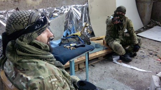 NATO-puppet Azov Battalion Wears Daesh Insignia-7