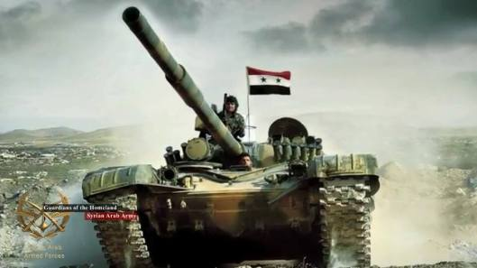 Syrian Arab Armed Forces Guardians of the Homeland