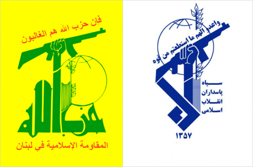 Hezbollah-iran-guards