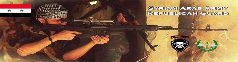 SAA-Republican-Guard-990x260