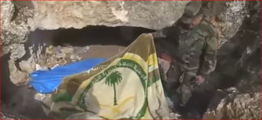 Saudi flag found in a base of terrorists on the outskirts of Aleppo