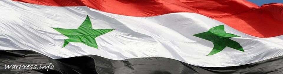 syrian-flag-990x260-wpi