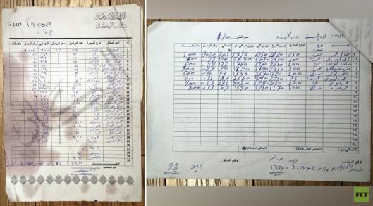 2daesh-docs-oil-smuggling-turkey-nato-usa-2