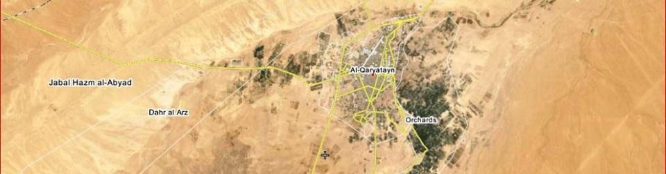 al-qarayatayn-990x260