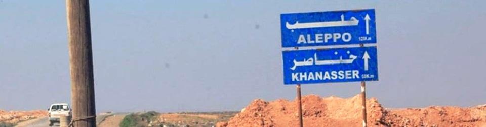 aleppo-khanaser-road-sign-990x260
