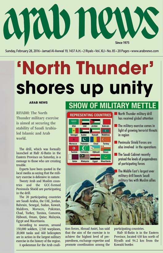 Arab News, 28 February 2016
