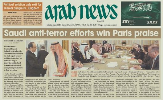 arab-news-5-march-2016