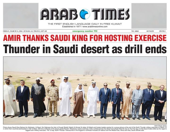 arab-times-11-march-2016