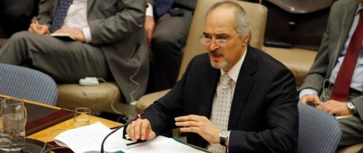 Syrian Ambassador to the United Nations Bashar Jaafari addresses the U.N Security Council as it meets at U.N. headquarters in New York January 31, 2012. The Arab League asked the U.N. Security Council on Tuesday to adopt a resolution endorsing an Arab plan for Syrian President Bashar al-Assad to transfer powers to his deputy. REUTERS/Mike Segar