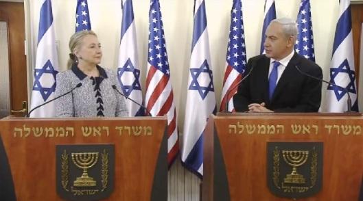Clinton-Israel-620