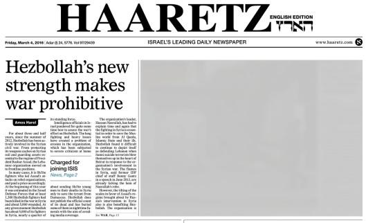 haaretz-4-march-2016-b