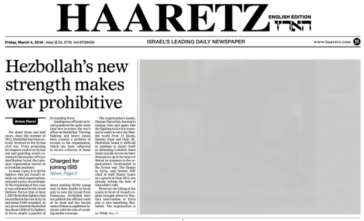 haaretz-4-march-2016-b