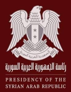 syria-presidency-350x455-2016-1