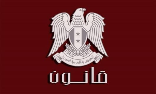 syrian-presidency-750