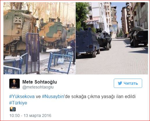 turks-soldiers-raiding-kurdish-houses-2
