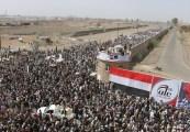 Yemen-protest-20160328 (3)