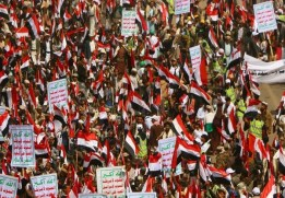 Yemen-protest-20160328-4