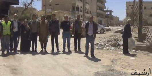 al-Qariyatain-Families