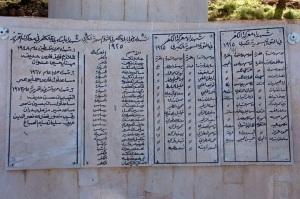 Al-Qurayya-2-720