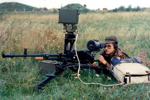"""Fara-1"" man-portable Russian surveillance radar"