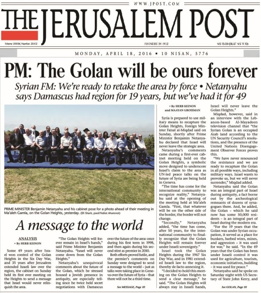 jerusalem-post-18-april-2016-crop