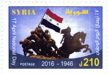 post-stamp [800x600]