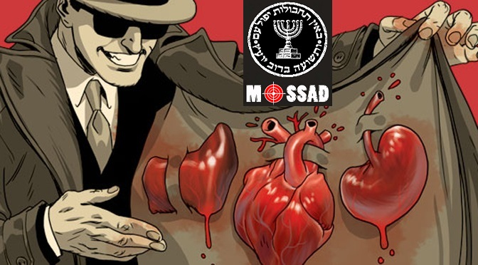 The-Mossad-Harvest