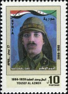National-Day---Yousef-Al-Azmeh