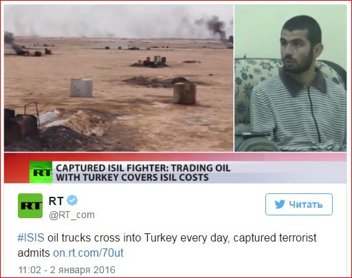 turkey-oil-from-daesh