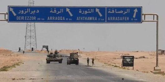 army-Raqqa-660x330