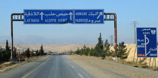 Damascus-Homs highway returns to normal